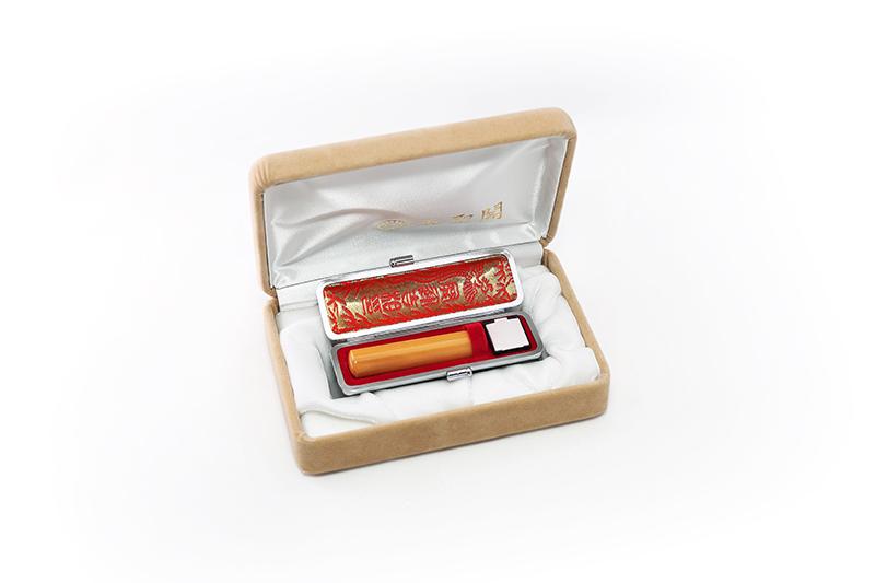 吉運手彫り印鑑(個人用印鑑) 【柘植:銀行印・実印15.0mm丸】