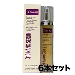 新発売20%OFF[Skintox] スキントックスQ10-III ナノセラムプラセンタ美容液 6本セット