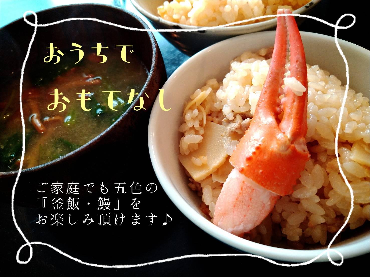 無添加自然派【五目釜めし】アルミ釜コンロまたは炊飯器で炊くタイプ1合炊き×10食セット