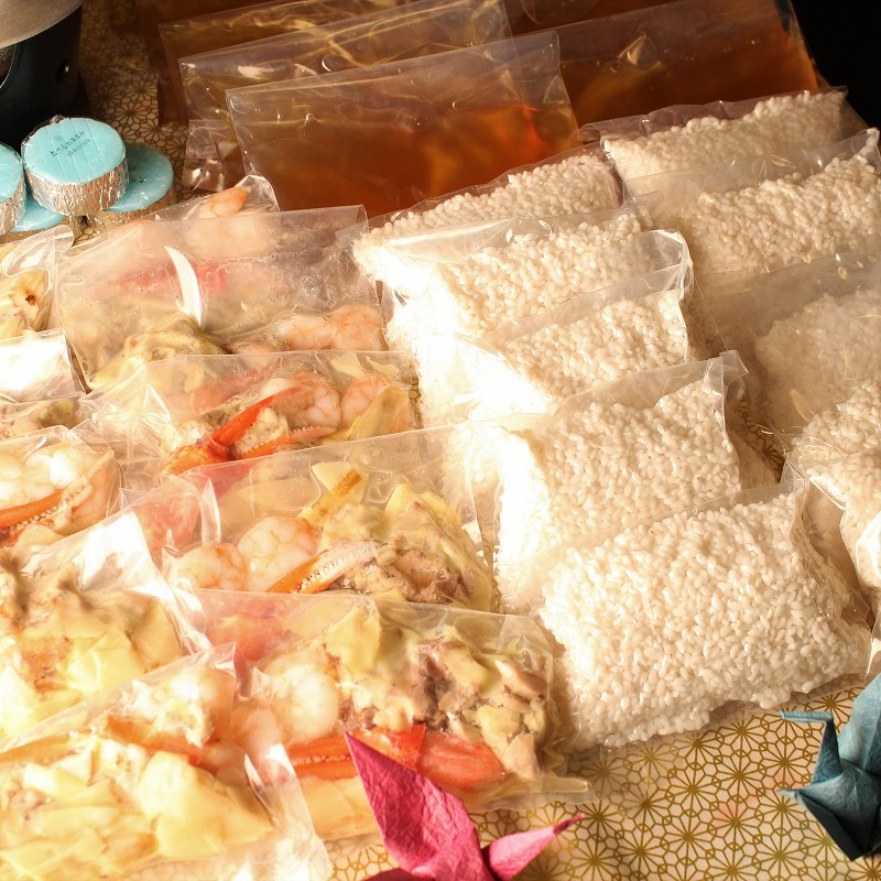 無添加自然派【五目釜めし】アルミ釜コンロまたは炊飯器で炊くタイプ1合炊き×5食セット