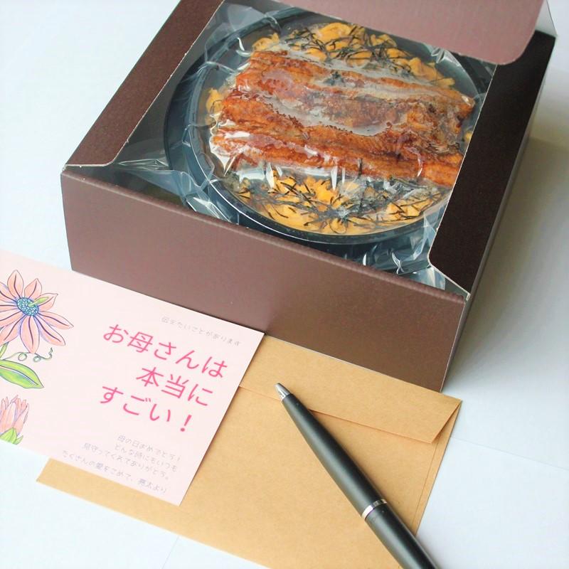 ■母の日プレゼント■レンジで温める冷凍 うなぎひつまぶし 出汁付き