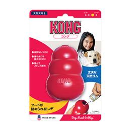 KONGコング L
