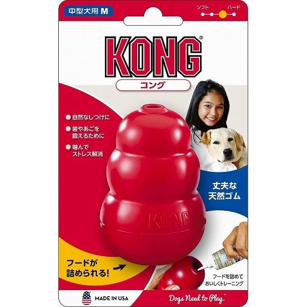 KONG コング M