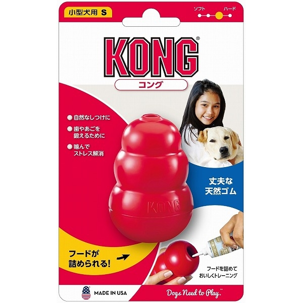 KONG コング S