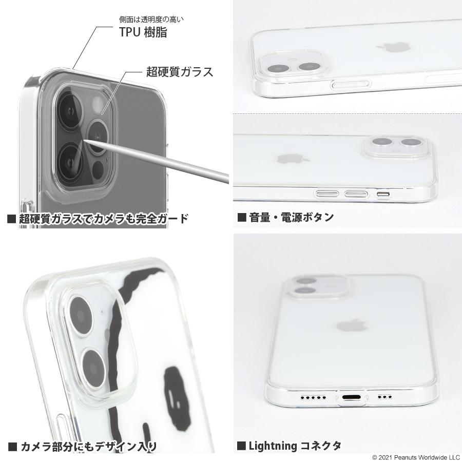 ピーナッツ IIIIfit Crystal Shell iPhone12対応ケース