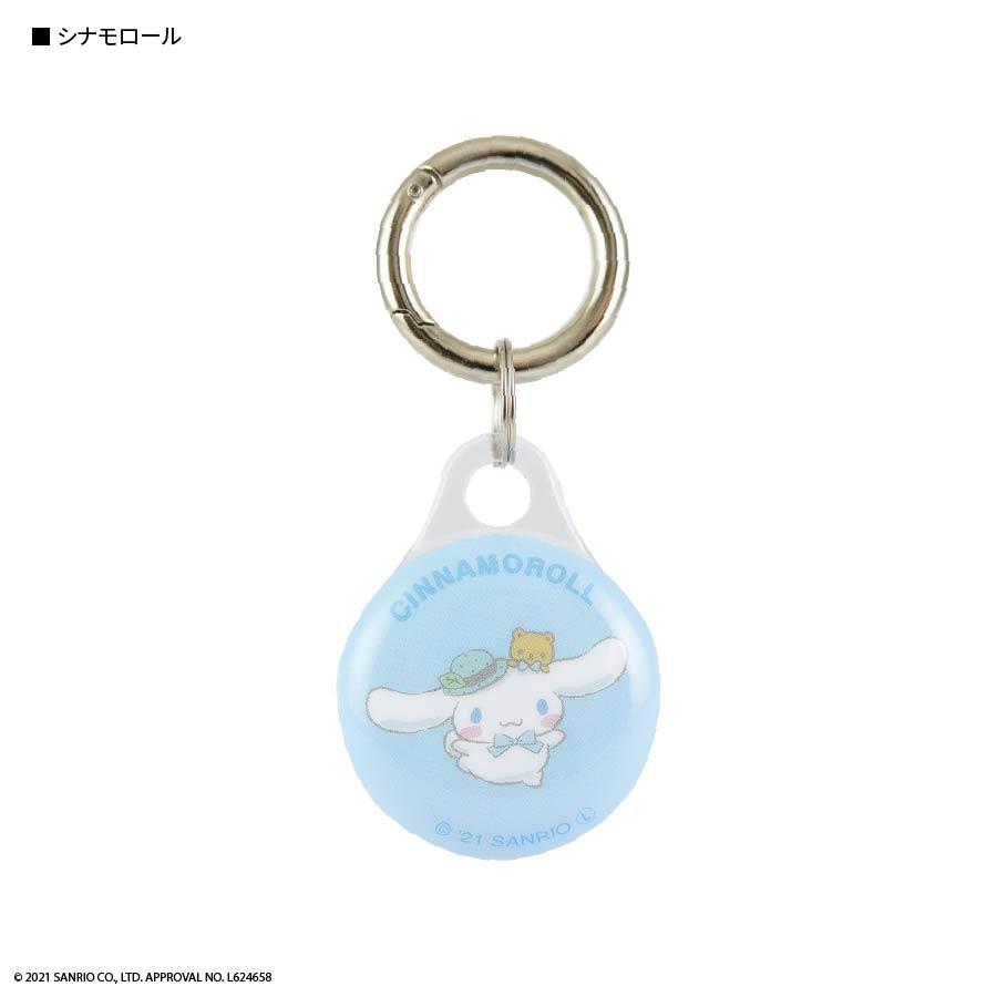 10月下旬発売予定 サンリオキャラクターズ AirTag対応 ソフトケース