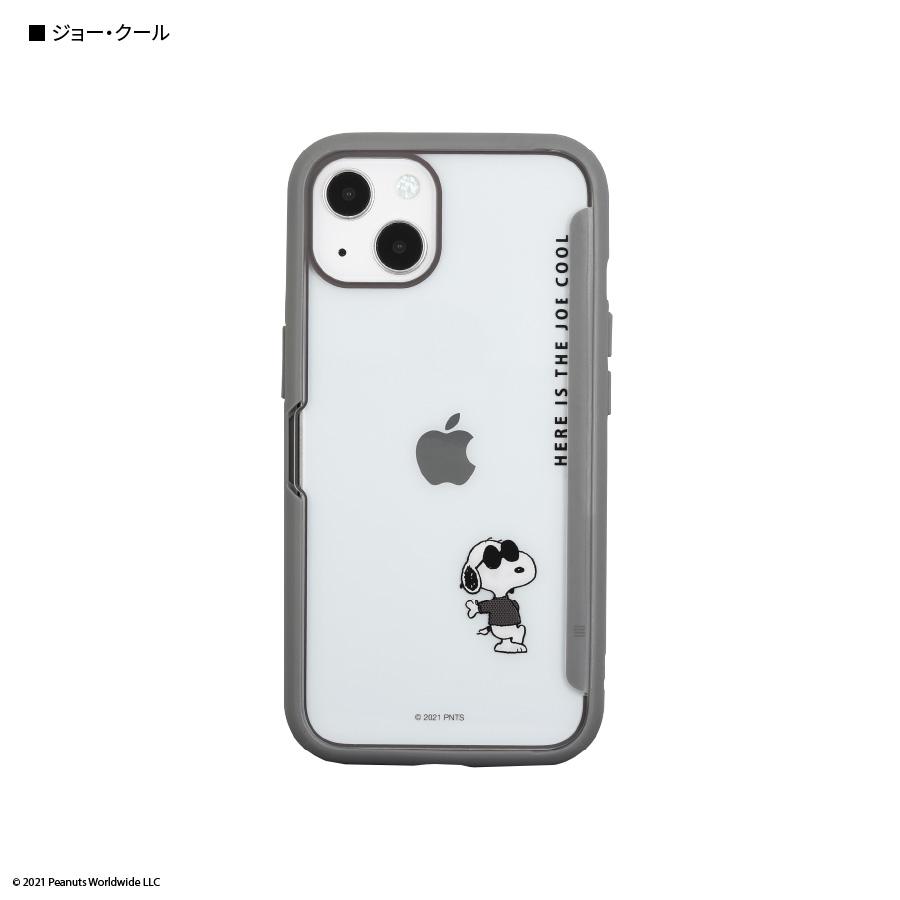 ピーナッツ SHOWCASE+ iPhone13対応ケース