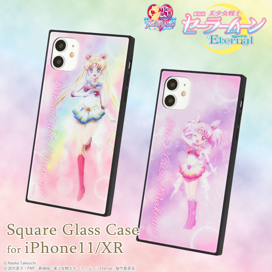劇場版「美少女戦士セーラームーンEternal」 iPhone11/XR対応スクエアガラスケース