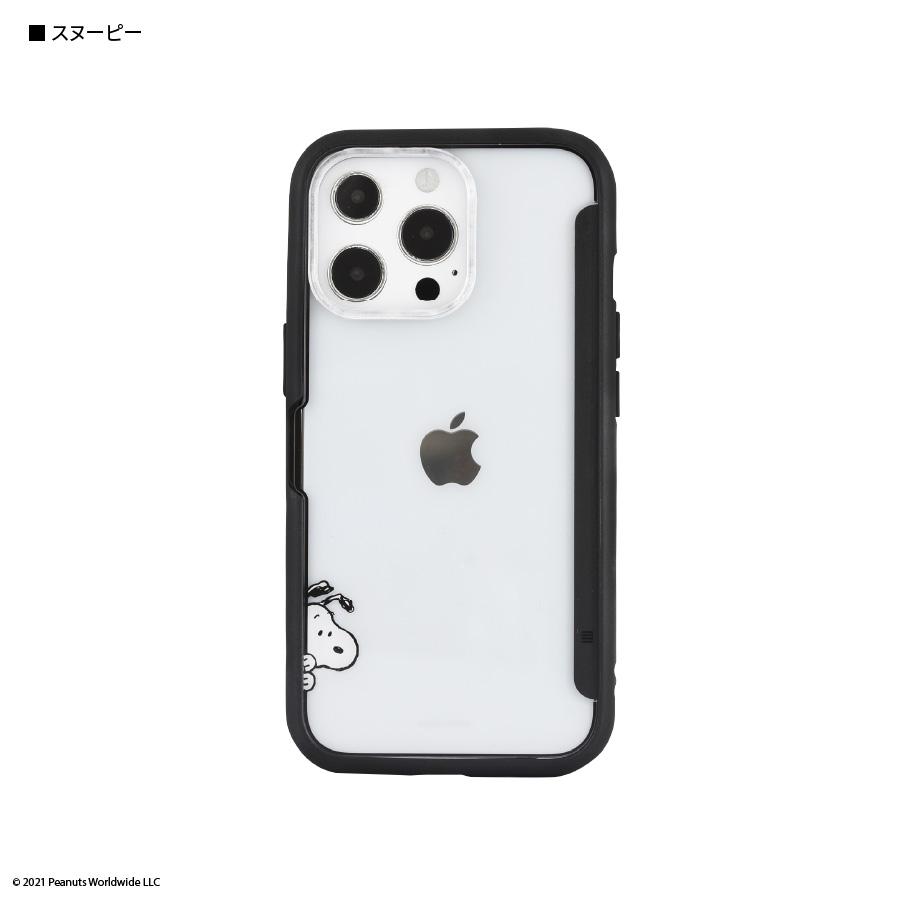 ピーナッツ SHOWCASE+ iPhone13 Pro対応ケース