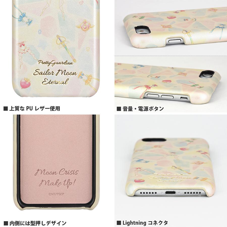 劇場版「美少女戦士セーラームーンEternal」iPhoneSE(第2世代)/8/7/6s/6対応 PUレザーケース