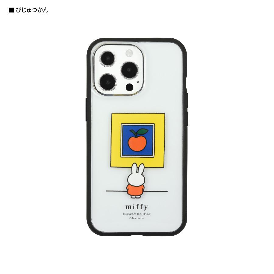 ミッフィー IIIIfit Clear iPhone13 Pro対応ケース