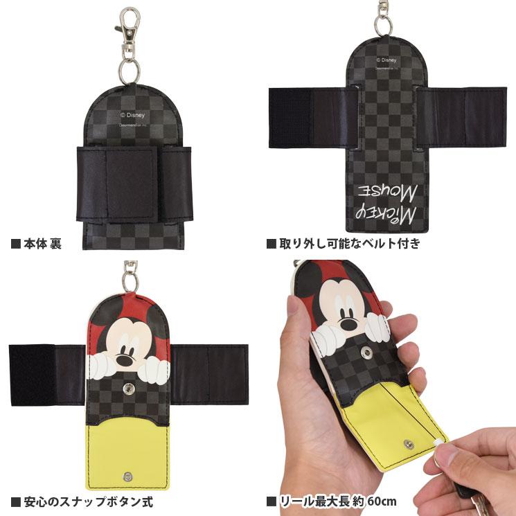 ディズニーキャラクター / リール式キーケース