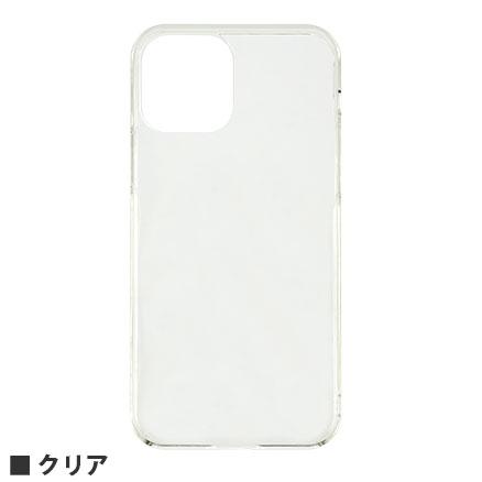 iPhone12/12 Pro対応抗菌ハードケース