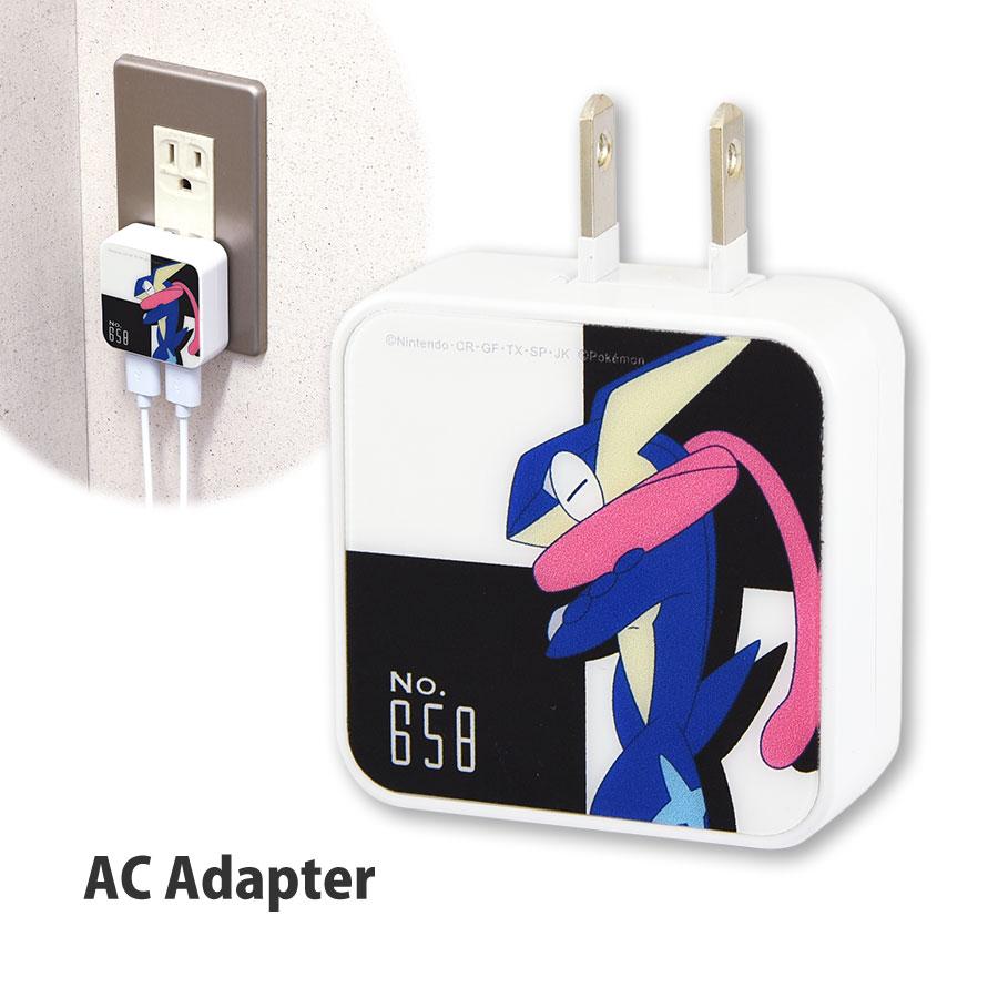 ポケットモンスター ゲッコウガ USB2ポート ACアダプタ