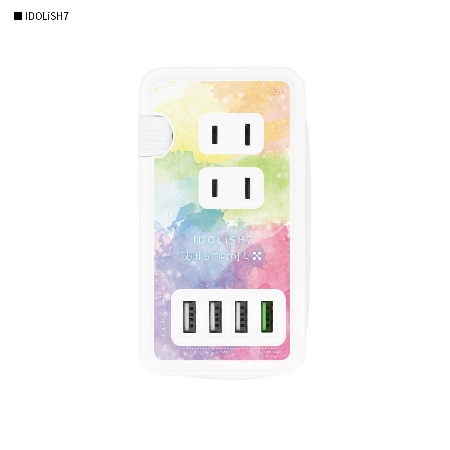 アイドリッシュセブン USBポート付きACタップ
