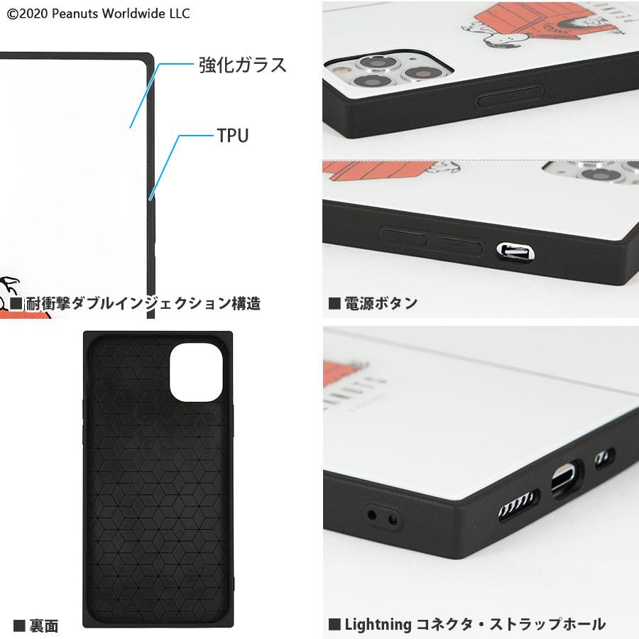 ピーナッツ iPhone11 Pro対応スクエアガラスケース