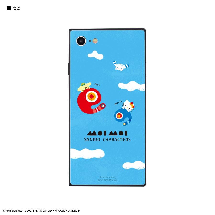 もいもい、もいもい×サンリオキャラクターズ iPhoneSE(第2世代)/8/7対応スクエアガラスケース