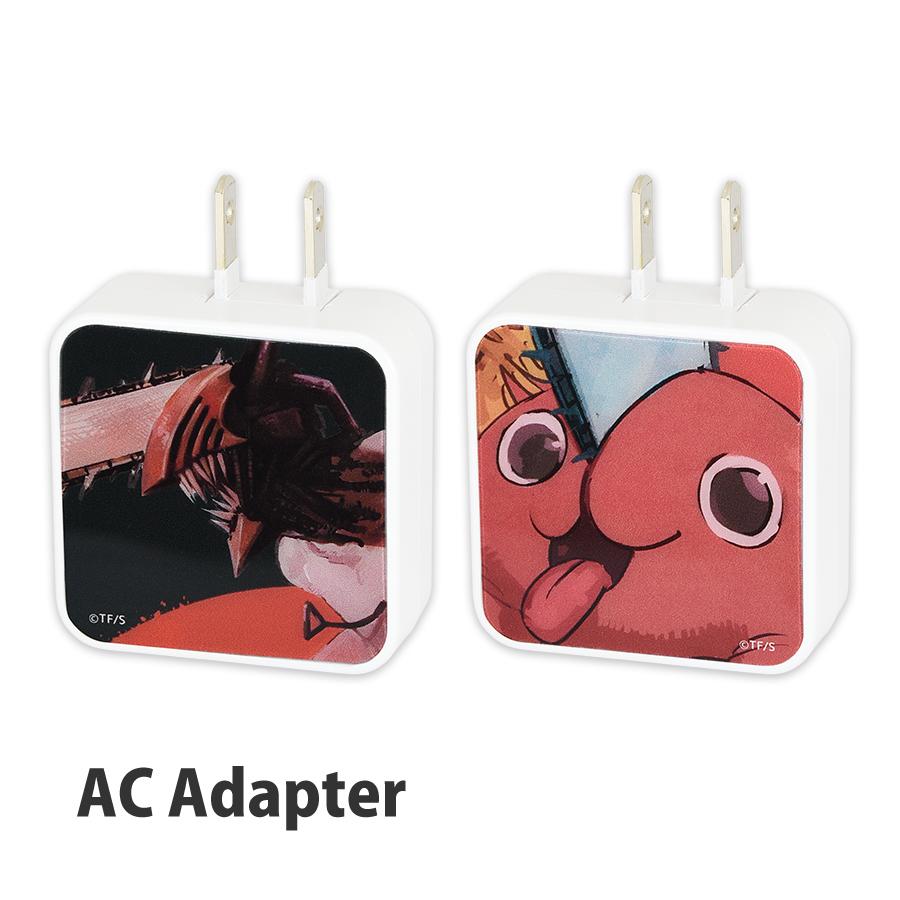 チェンソーマン USB2ポート ACアダプタ