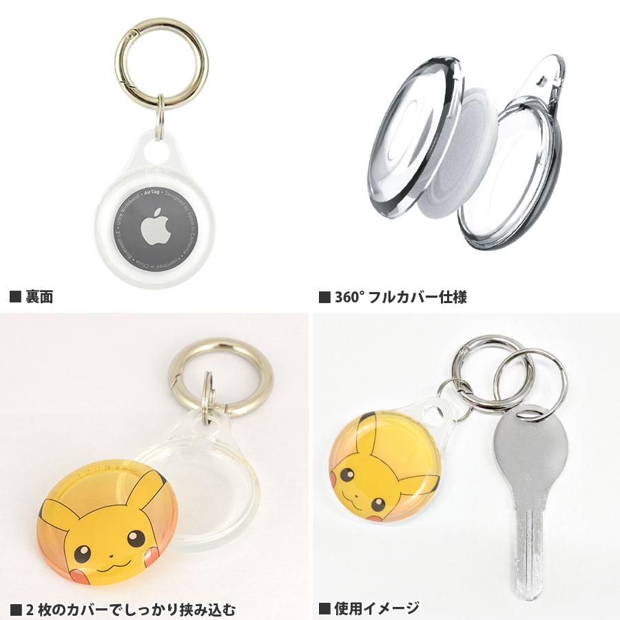 11月上旬発売予定 ポケットモンスター AirTag対応 ソフトケース