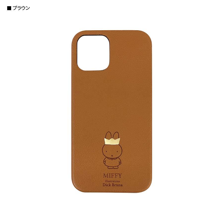 ミッフィー iPhone12/12 Pro対応 プレミアムシェルケース