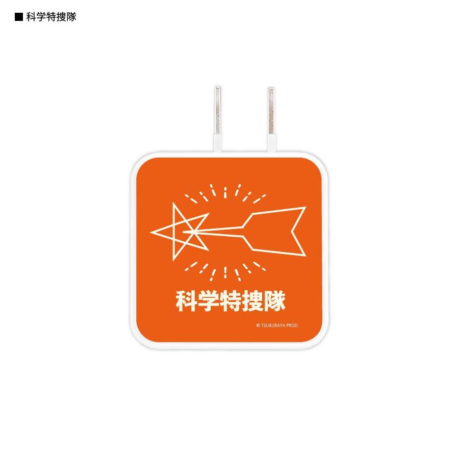 ウルトラマン USB2ポート ACアダプタ