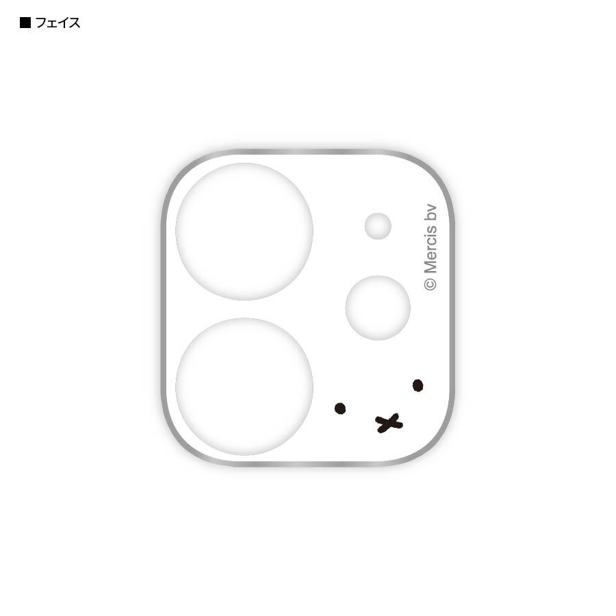 ミッフィー iPhone12対応 カメラカバー