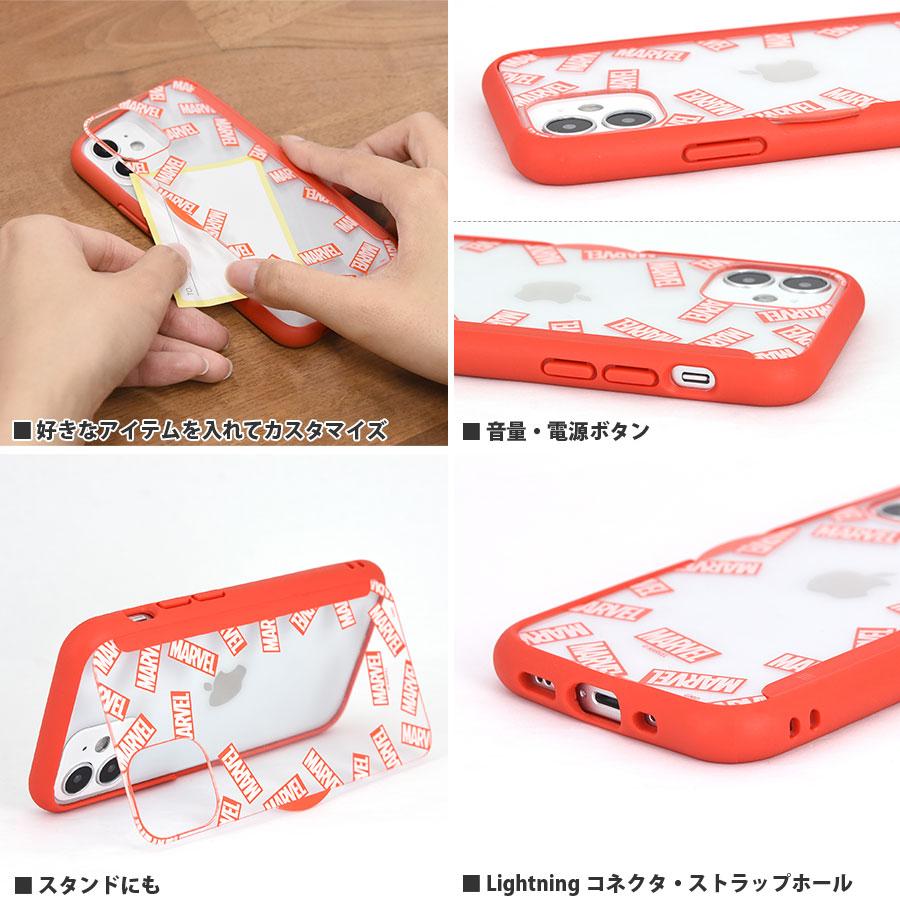 マーベル SHOWCASE+ iPhone12 mini対応ケース