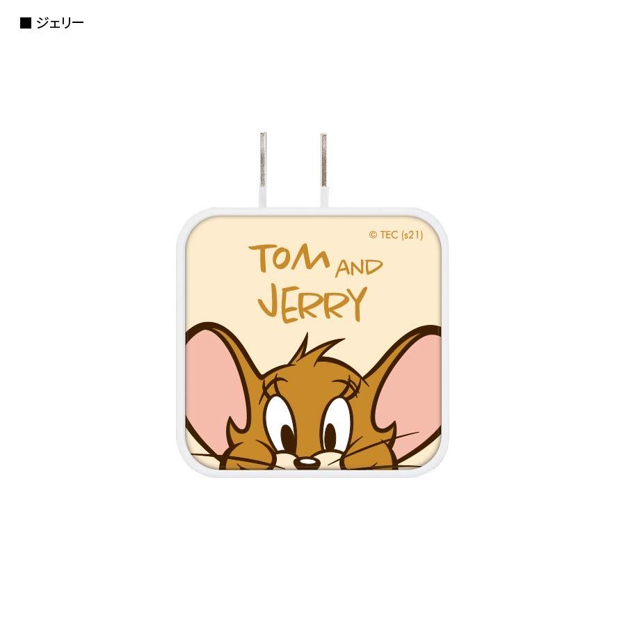 トムとジェリー USB/USB Type-C ACアダプタ