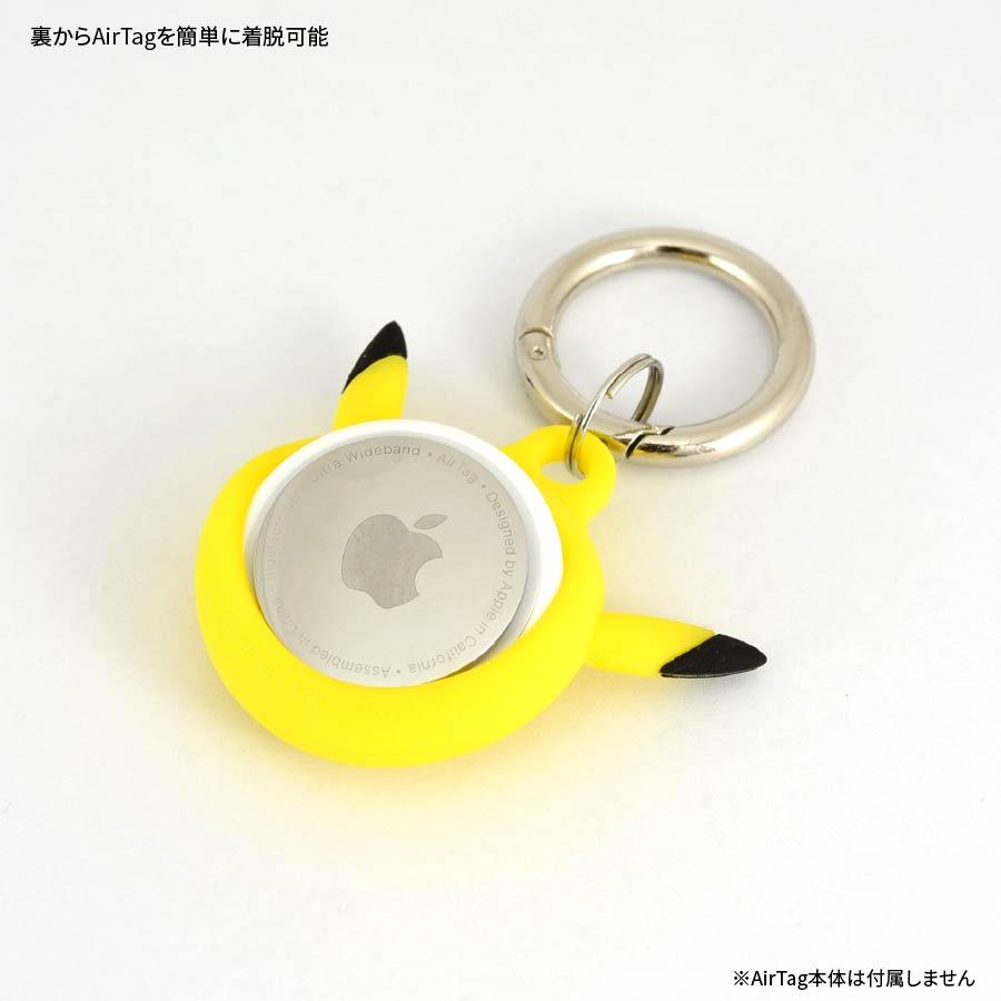 11月下旬発売予定 ポケットモンスター AirTag対応 シリコンケース