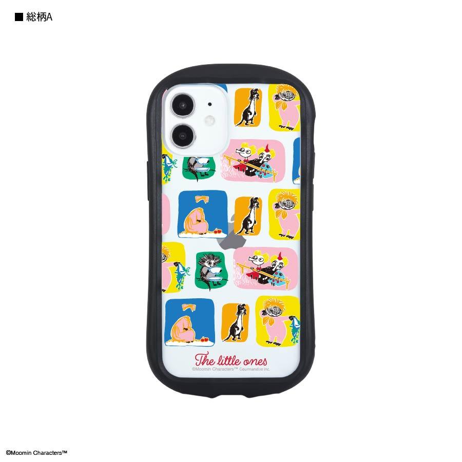 ムーミン【The little ones】 iPhone12 mini対応 ハイブリッドクリアケース