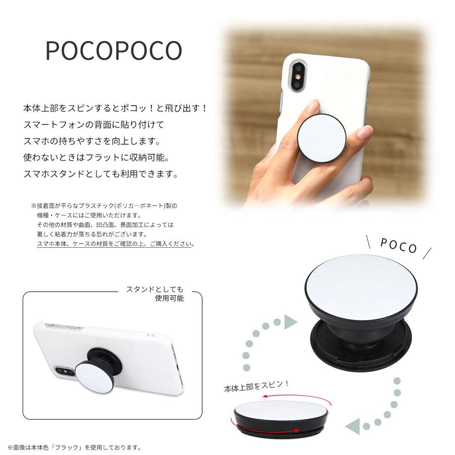 11月中旬発売予定 クレヨンしんちゃん POCOPOCO