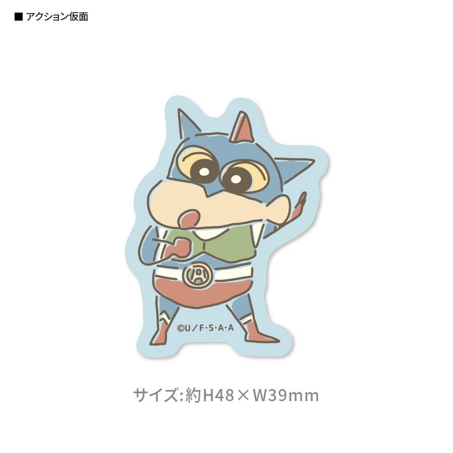 11月中旬発売予定 クレヨンしんちゃん キャラスタムステッカー