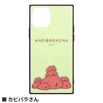 カピバラさん iPhone12/12 Pro対応 スクエアガラスケース