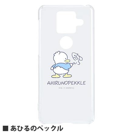 サンリオキャラクターズ SHARP AQUOS sense4 plus対応ハードケース