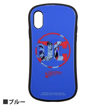【ネット限定】スーパーマン iPhoneXS/X対応ハイブリッドガラスケース