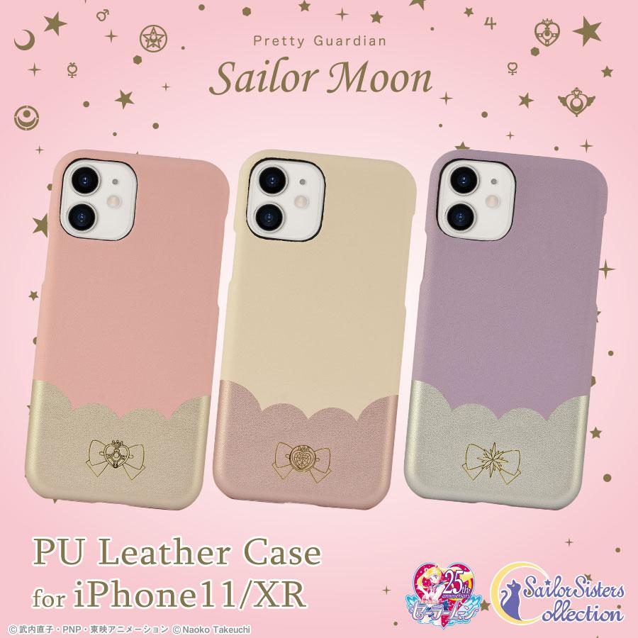 「美少女戦士セーラームーン」 iPhone11/XR対応PUレザーケース