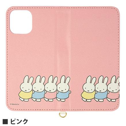 ミッフィー iPhone12/12 Pro対応フリップカバー