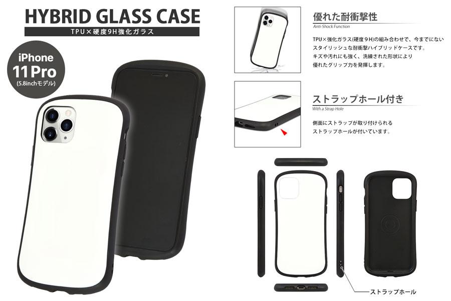 ディズニー ツイステッドワンダーランド  iPhone 11 Pro対応 ハイブリッドガラスケース