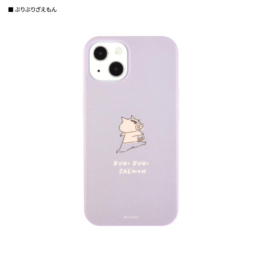 11月下旬発売予定 クレヨンしんちゃん iPhone13対応ソフトケース