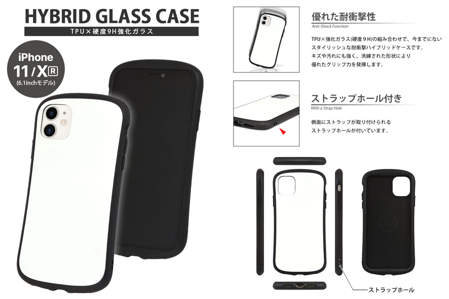 ディズニー ツイステッドワンダーランド  iPhone 11/XR対応 ハイブリッドガラスケース