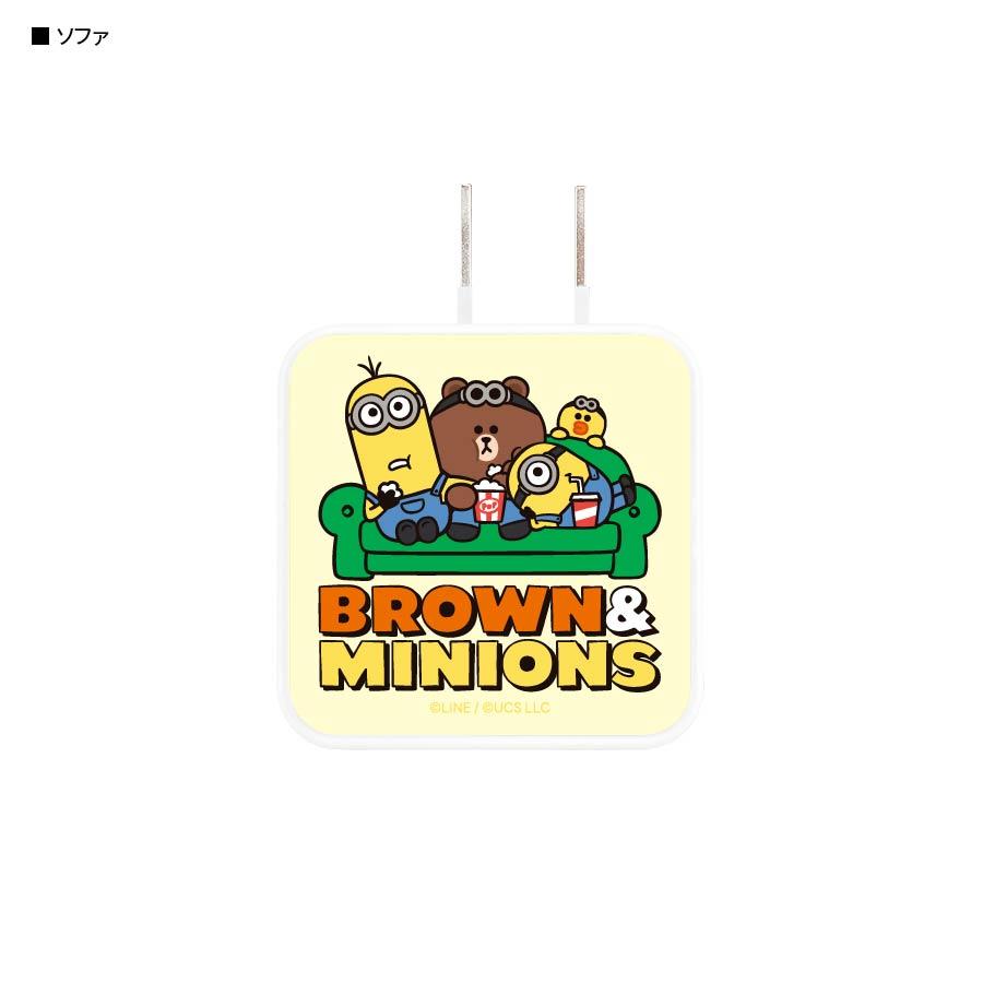 BROWN&MINIONS USB2ポート ACアダプタ