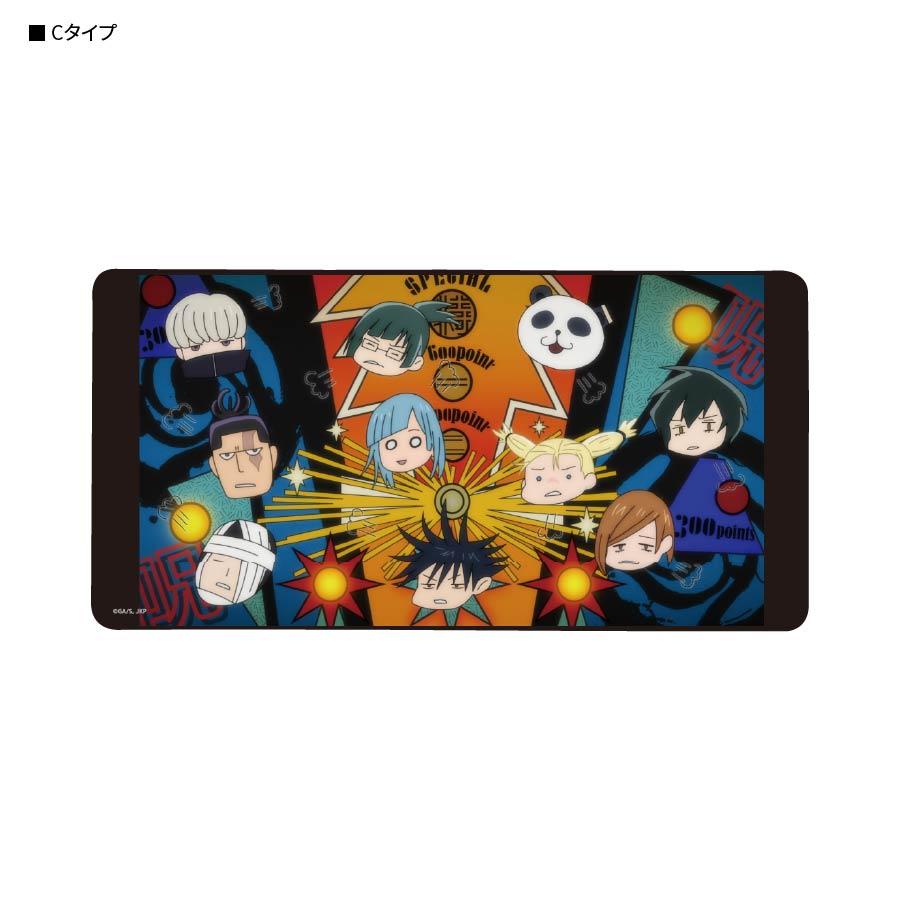 11月中旬発売予定 呪術廻戦 デスクマット