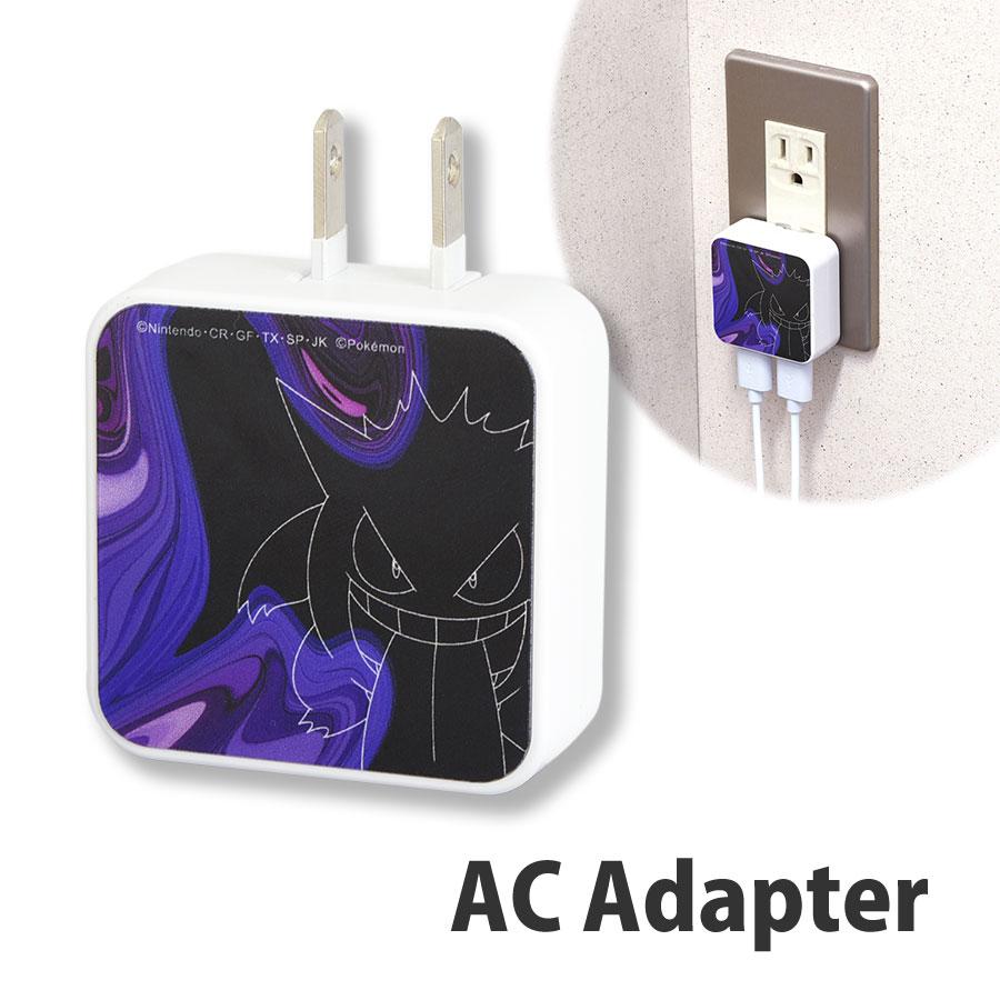 ポケットモンスター USB2ポート ACアダプタ