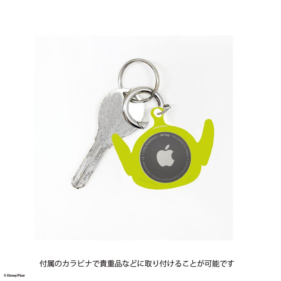 ピクサーキャラクター|AirTag対応 シリコンケース