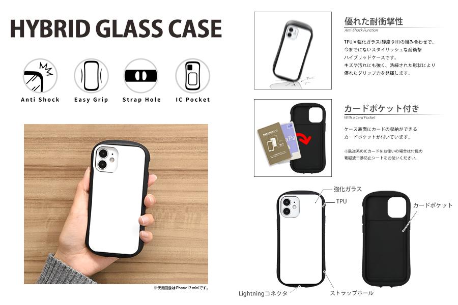 ポンコツクエスト iPhone12/12 Pro対応 ハイブリッドガラスケース