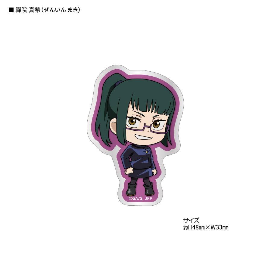 9月下旬発売予定 呪術廻戦 キャラスタムステッカー(vol.2)