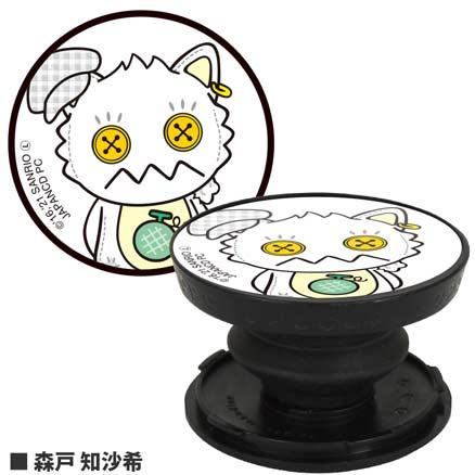 モーニング娘。feat.カリバディクス POCOPOCO