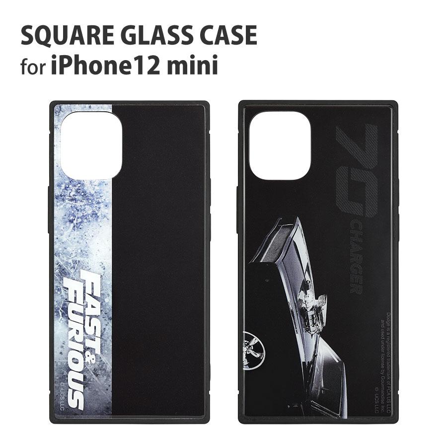 『ワイルド・スピード』 iPhone12 mini対応 スクエアガラスケース