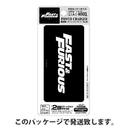 『ワイルド・スピード』 4000mAh リチウムイオンポリマー充電器2.1A