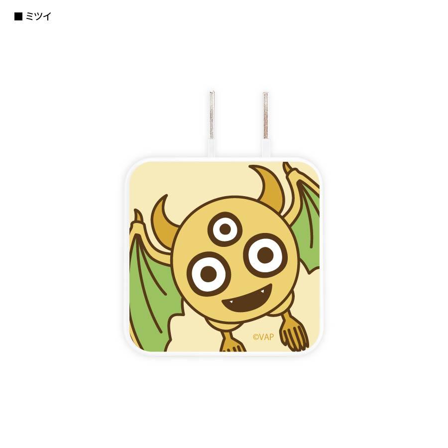 ポンコツクエスト USB2ポート ACアダプタ